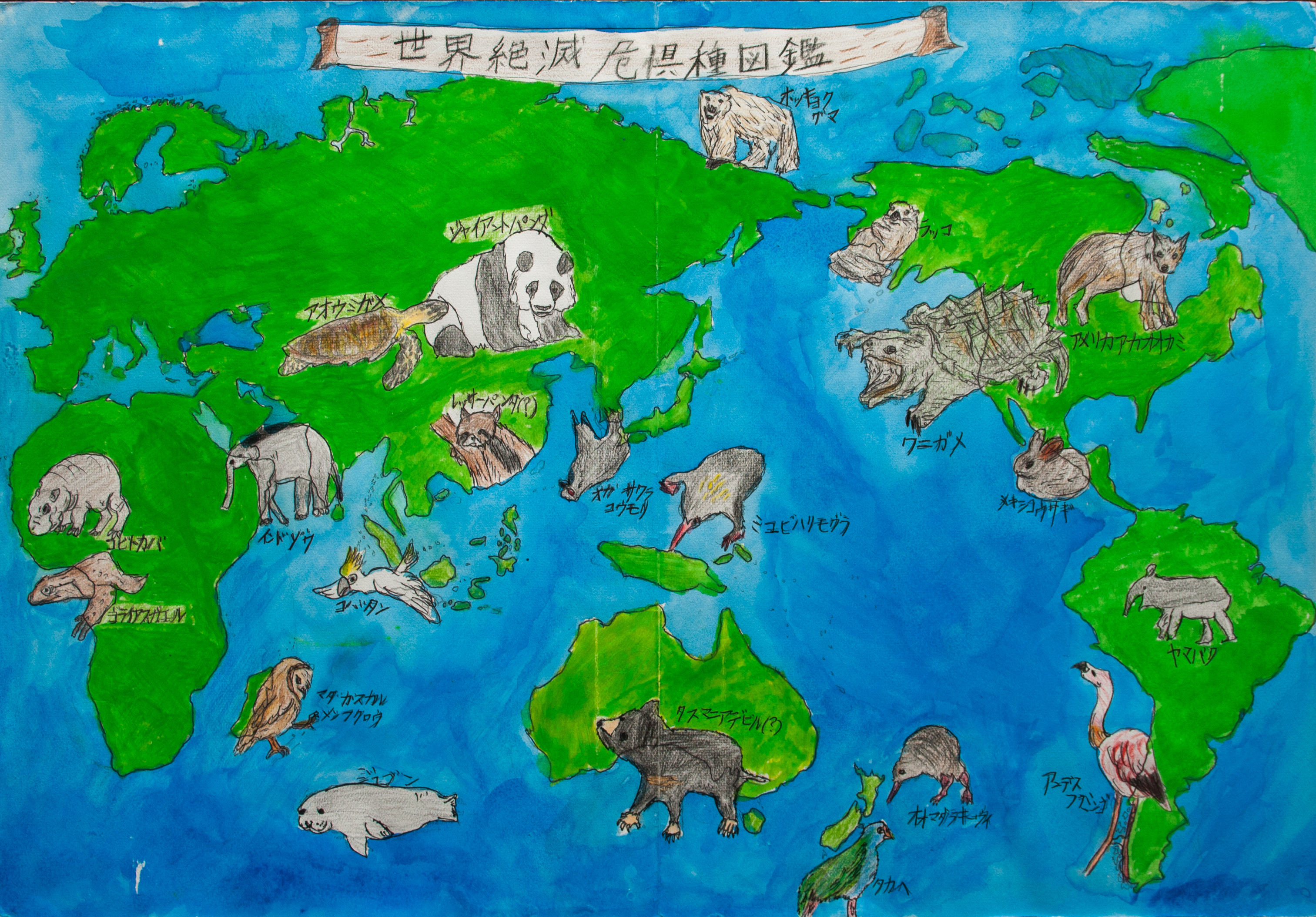 A picture book of species threatened with extinction children map a picture book of species threatened with extinction childrens map of the world gumiabroncs Image collections